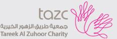 Tareek Al Zuhoor Charity
